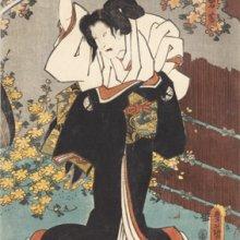 Kunisada. Tsubone Iwafuji