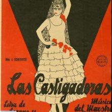 ALONSO, Francisco (1887-1948). Las castigadoras. 1927