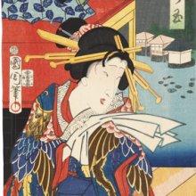 Toyohara Kunichika. La cortesana Shiratama