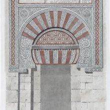Arredondo. Puerta al-Hakam
