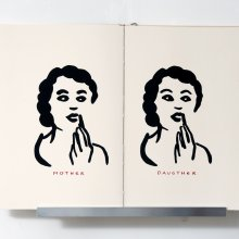 Petra Varl, The book of Serigraphs,  2010, silkscreen (foto Sašo Kovačič)