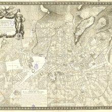 GRANADA. Plano de población. 1796