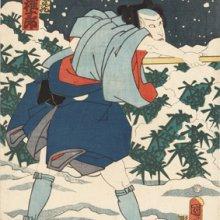 Utagawa Kuniaki. El campesino Jihizo