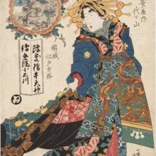 Keisain Eisen. La cortesana Daidaiyama