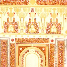 A color con varias laminas 8