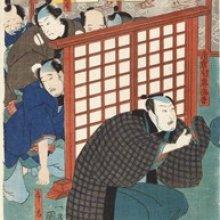 Utagawa Kuniyosi. El jefe del pueblo de Asakura