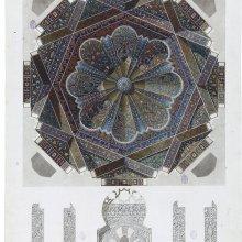 Arredondo. Mihrab Córdoba
