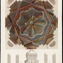 Planta de la bóveda y cúpula del mihrab (Mezquita de Córdoba). Ricardo Arredondo