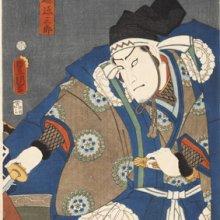 Kunisada. Aoto Magosaburo