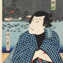 Toyohara Kunichika. El rufián Ushiwaka Denji