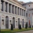 Ceremonia de entrega de la Medalla de Honor de la Academia al Museo del Prado